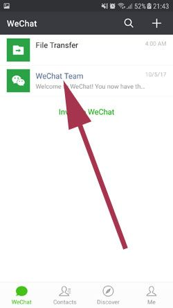 WeChat Asking a Friend to Verify Account - Click on WeChat Team