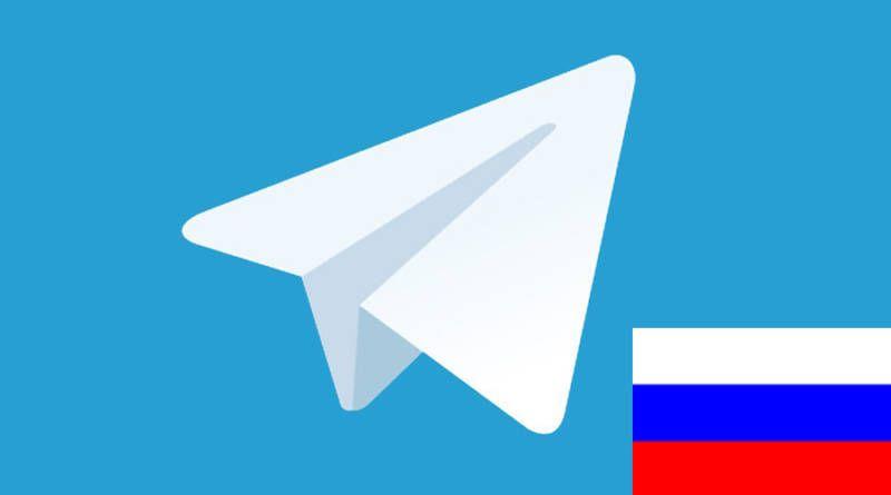 Russian Government Told APKMirror to Remove Telegram