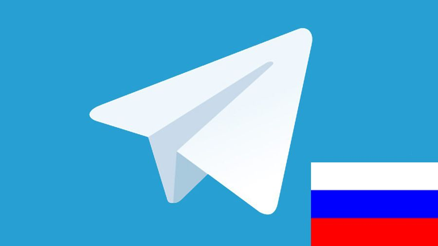 Russian Government Told APKMirror to Remove Telegram