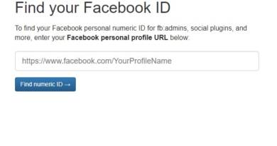 How to Get Someones Facebook ID
