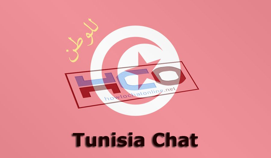 Tunisia Chat