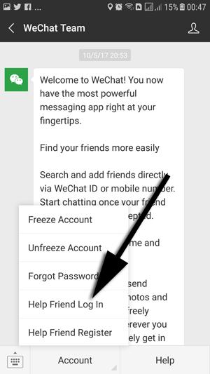 WeChat Login Problem - Help Friend Log In Step 3